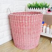 收纳篮 特大號塑料編織筐收納籃玩具框洗衣簍桶臟衣服裝放的神器手提籃子【快速出貨八折搶購】