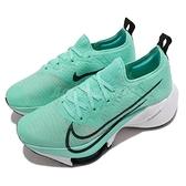 Nike 慢跑鞋 Wmns Air Zoom Tempo NEXT FK 水藍 氣墊 女鞋 路跑 【ACS】 CI9924-300