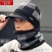 冬季帽子男保暖帽韓版帶檐針織帽子圍脖兩件套戶外包頭加絨毛線帽