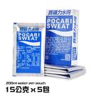 寶礦力水得粉 POCARI SWEAT 隨身盒 (內含五小包.每包15g/沖泡200ml)