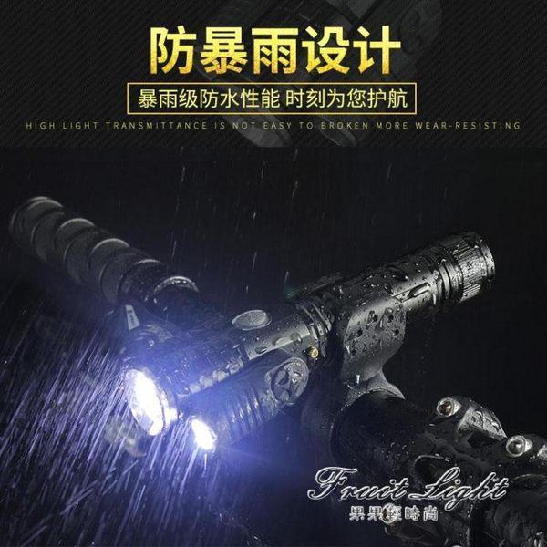 騎行燈 自行車燈車前燈充電夜騎強光騎行手電筒山地車照明燈單車配件裝備 果果輕時尚