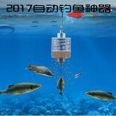 全自動釣魚器 懶人釣魚鉤 穩坐釣魚臺釣魚神器打窩器釣魚用品WZ2969 【極致男人】TW