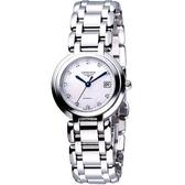 LONGINES 浪琴 PrimaLuna 新月水舞真鑽機械腕錶/手錶-銀 L81134876