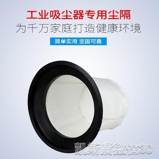 超寶勁霸潔霸吸塵器配件過濾網濾芯內袋內膽BF501塵隔塵袋通用30LYYJ 【快速出貨】