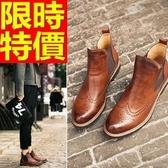 馬丁靴-雕花真皮尖頭英倫中筒男靴子2色64h12【巴黎精品】