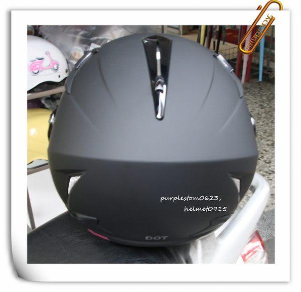 林森●GP-5安全帽,3/4安全帽,半罩式,飛行帽,232,素色,消光黑