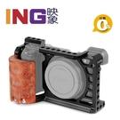 【24期0利率】SmallRig 2097 Cage 鋁合金外框套組 含木製握柄 Sony A6500專用 公司貨