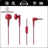 【海恩數位】日本鐵三角 audio-technica ATH-C200iS 智慧型手機用耳塞式耳機 紅色