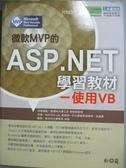 【書寶二手書T1/電腦_YBZ】微軟MVP的ASP.NET學習教材:使用VB_MIS2000 Lab. 周棟祥