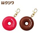 【日本正版】迷你甜甜圈 防身警報器 85分貝 防犯警報器 安全警報器 高分貝警報器 069581 069611