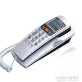電話機 掛壁電話機 創意時尚家用酒店辦公掛牆掛式壁掛式電信座機 1995生活雜貨