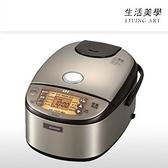 日本製 象印【NP-HG10】電鍋 六人份 白金厚釜 快速清潔 IH電子鍋
