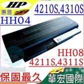 HP電池(保固最久)-惠普 4210S,4211S,4310S,4311S,HH04,HH08,HSTNN-DB91,HSTNN-OB91,HSTNN-OB92,HSTNN-XB91
