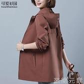 中年媽媽裝寬鬆外套女春秋裝新款韓版休閒大碼中長款連帽風衣