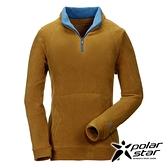 Polarstar 台灣製造 兒童高領拉鍊保暖上衣『墨綠』MIT│排汗│透氣│保暖│抗靜電 P16201