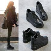 增高鞋 內增高女鞋 秋季新款韓版休閒鬆糕厚底百搭學生黑色網紅鞋子女 韓菲兒