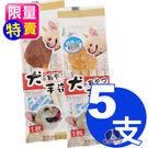 【寵物王國】NatureKE紐崔克棒棒糖...