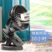 自動搖頭小風扇迷你可充電式小風扇夾式床頭便攜式移動usb電風扇「時尚彩虹屋」