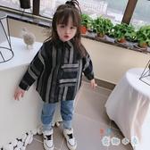 兒童蝙蝠袖襯衫男女童寶寶舒適寬鬆休閒條紋上衣【奇趣小屋】