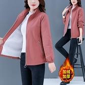 加厚加絨短款外套女2021年秋冬新款中年媽媽女士風衣休閒夾克上衣 韓國時尚週