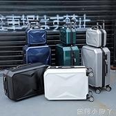 密碼箱復古行李箱女拉桿箱子個性旅行箱男皮箱子母箱20寸24寸28寸 NMS蘿莉新品