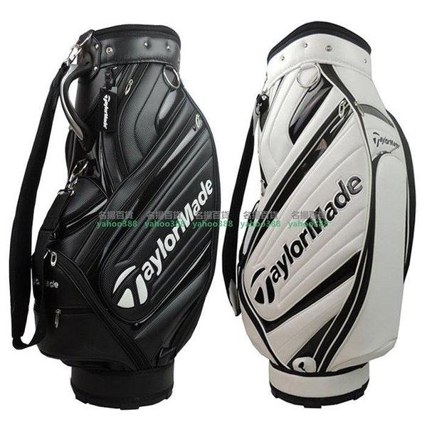 Taylormade 高爾夫包 男士高爾夫標準球包包 W百貨62