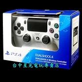 【PS4 新款無線控制器+充電線】 SONY原廠 無線手把 冰河白色 台灣公司貨 【CUH-ZCT2G】台中星光