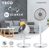 TECO東元 8吋360°DC循環桌立扇 XA0828CRD