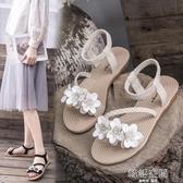 仙女風涼鞋女學生2020夏季新款女鞋軟妹配裙子的沙灘鞋平底羅馬鞋