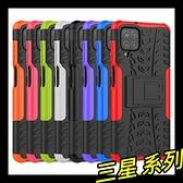 【萌萌噠】三星 Galaxy M12 (4G) 輪胎紋矽膠套 軟殼 全包帶支架 二合一組合款 手機殼 手機套