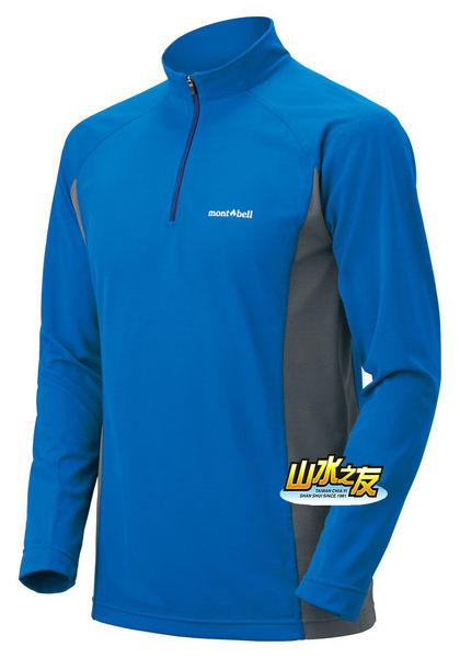 【山水網路商城】日本mont-bell 男款半門襟長袖T恤 排汗衣 專利透氣布料/涼感科技 1104930 NV 海軍藍