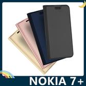 NOKIA 7 Plus 融洽系列保護套 皮質側翻皮套 肌膚手感 隱形磁吸 支架 插卡 手機套 手機殼 諾基亞
