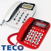 免運費TECO 東元來電顯示有線電話 單支 (XYFXC007)