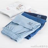 睡褲男春夏短褲薄款莫代爾棉居家褲寬鬆五分可外穿家居褲貼心4676 美芭