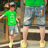 男童短褲 男童中褲兒童短褲薄款夏裝新款七分褲子中大童牛仔褲沙灘褲韓版潮 BBJH