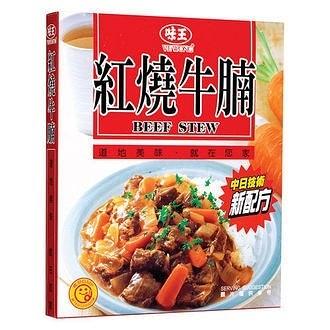 味王調理包-紅燒牛腩200g【康鄰超市】