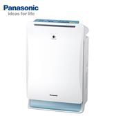 [Panasonic國際牌]8坪 加濕型空氣清淨機 F-VXM35W