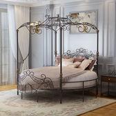鐵藝床歐式公主圓床情侶床情趣複古床鐵架床單人雙人經典酒店定制