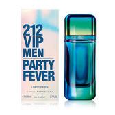 Carolina Herrera 212 VIP PARTY 狂熱派對男性淡香水100ml【5295 我愛購物】