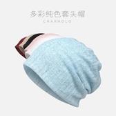 頭巾帽 澄湖螺頭巾帽月子透氣薄款套頭帽女夏化療光頭堆堆空調帽圍脖睡帽 至簡元素