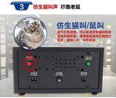 聖蘭德新款SD-003大功率超聲波電子驅鼠器捕鼠滅鼠器貓叫電子貓叫「時尚彩虹屋」