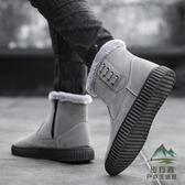 雪地靴保暖防水防滑棉靴加絨棉鞋百搭馬丁面包鞋【步行者戶外生活館】
