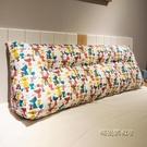 靠枕床頭靠墊三角雙人沙發大靠背軟包榻榻米床上公主腰枕護腰抱枕MBS「時尚彩紅屋」