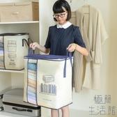 超大整理袋收納袋衣服棉被搬家行李打包防潮儲物袋【極簡 】