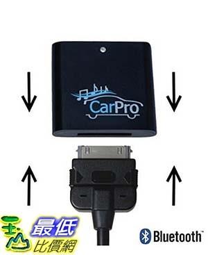 [美國直購] Bluetooth Adapter for 2011 or Earlier Mercedes iPod iPhone 30 Pin Cable - CoolStream CarPro 適配器