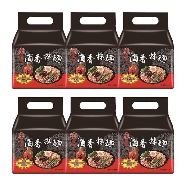 【台酒TTL】台酒酒香拌袋麵-椒麻 箱裝(24包/箱)