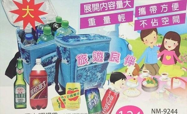 【保溫提袋 保冰提袋12L NM-9244】112471保溫水壺袋手提袋飲料保冷袋 水壺袋【八八八】e網購