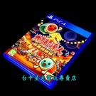 【PS4原版片】太鼓之達人 合奏咚咚咚【中文版 中古二手商品】台中星光電玩