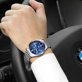 手錶男 男士手錶運動石英錶 防水時尚潮流夜光精鋼帶男錶機械腕錶 莫妮卡小屋