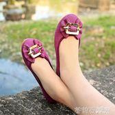 老北京布鞋亞麻淺口平跟平底牛筋圓頭豆豆鞋舒適防滑媽媽鞋 茱莉亞嚴選